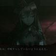 Ab sofort findet ihr eine Demo zu Death Mark im japanischen PlayStation Store. Der Titel ist vorgestern in Japan für das System erschienen und seit Juni 2017...