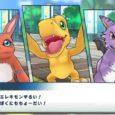 Bandai Namco hat die ersten Bilder zu Digimon ReArise veröffentlicht, die euch mit Eindrücken aus dem kommenden Spiel für Smartphones versorgen. Außerdem...