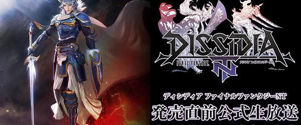 Am 10. Januar wird Square Enix kurz vor der Veröffentlichung in Japan eine Liveausstrahlung zu Dissidia Final Fantasy NT verbreiten. Über YouTube oder...