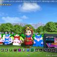 Mit der heutigen Ausstrahlung des Nintendo Direct Mini hat Nintendo auch eine spielbare Demo zu Dragon Quest Builders im Nintendo eShop für Nintendo...