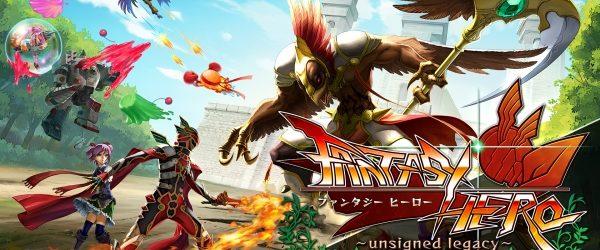 Arc System Works wird Fantasy Hero: Unsigned Legacy am 25. Januar digital über den eShop für Nintendo Switch veröffentlichen. Die Fassung unterstützt die...