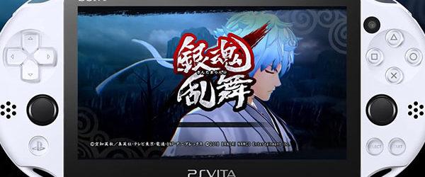 Bandai Namco hat das erste Video der PlayStation-Vita-Version von Gintama Rumble veröffentlicht. Ihr seht in dieser Aufnahme Eindrücke aus der Story und aus...