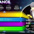 Atlus hat das erste Video der PlayStation-4-Version von Persona 4: Dancing All Night während einer Ausstrahlung über Niconico präsentiert. Diese Fassung des...