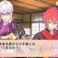Idea Factory hat zwei Videos zu Shinobi, Koi Utsutsu: Banka Aya Emaki veröffentlicht, die euch Eindrücke aus der Spielmechanik vermitteln. Der Titel enthält die...