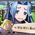 Nippon Ichi Software hat das zweite offizielle Video zu Anata no Shikihime Kyouikutan (Your Four Knight Princesses Training Story) veröffentlicht, welches euch...