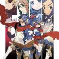Nachdem wir Informationen über die Prinzessinnen aus Anata no Shikihime Kyouikutan (Your Four Knight Princesses Training Story) erfahren haben, ist heute...