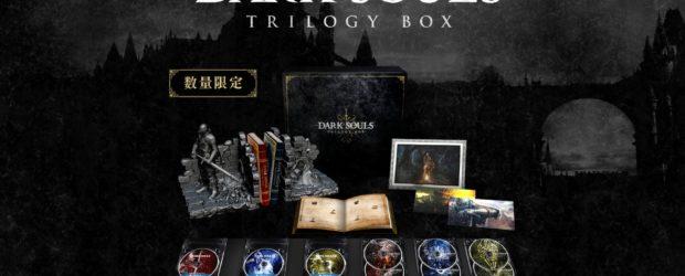 Das Dark Souls Remaster ist nicht das einzige Highlight, auf das sich Dark-Souls-Fans und -Sammler freuen dürfen. Bandai Namco kündigte eine Dark Souls Trilogy...
