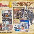 """Sega hat angekündigt, dass es für Japan zu Valkyria Chronicles 4 eine """"10th Anniversary Memorial Box"""" geben wird, die umgerechnet etwa 95 Euro kosten..."""