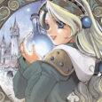 Ab sofort ist in Japan Atelier Marie Plus: The Alchemist of Salburg für iOS und Android verfügbar. Die überarbeitete Version des ersten Vertreters der langjährigen Atelier...