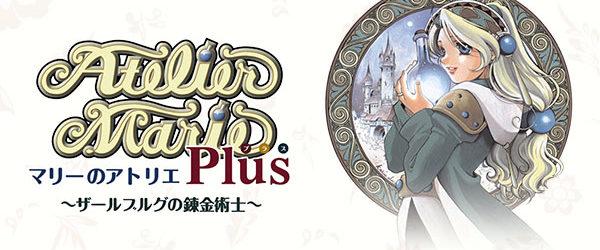 Gust wird Atelier Marie Plus: The Alchemist of Salburg für Smartphones in Japan veröffentlichen, die auf iOS oder Android basieren. In Japan erschien Atelier Marie...