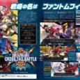 Das kommende Crossover-Prügelspiel BlazBlue: Cross Tag Battle aus dem Hause Arc System Works enthält einen Storymodus, der sich den verschiedenen...