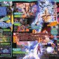 """Wie der letzten Ausgabe der V-Jump zu entnehmen ist, wird sich Goku (Ultra Instinct) ebenfalls zu den neuen Inhalten des """"Extra Pack 2"""" von Dragon Ball..."""