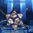 Ab sofort ist das Update 1.04 zu Digimon Story: Cyber Sleuth Hacker's Memory verfügbar, welches unter anderem das Digimon Apocalymon kostenlos in das...