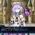 Compile Heart hat das dritte Video zu Death end re;Quest veröffentlicht, das zu einer Serie gehört, die euch die Spielmechaniken ausführlich präsentiert. Die Länge...
