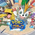 Bandai Namco hat das Key Visual zu Digimon ReArise und das dazugehörige Digimon Erismon enthüllt. Das Bild stammt von Katsuyoshi Nakatsuru, der bereits...