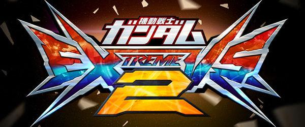 Bandai Namco hat Mobile Suit Gundam: Extreme Vs. 2 für die japanischen Spielhallen angekündigt. Im September 2010 erschien Mobile Suit Gundam: Extreme Vs...