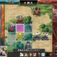 Granzella hat den ersten Teaser-Trailer zu Hototogisu Tairan 1553: Ryuuko Aiutsu veröffentlicht. Es handelt sich um den neuesten Ableger der Serie Hototogisu...