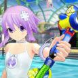 Am 8. März wird Neptune aus der Serie Hyperdimension Neptunia sich den Mädels aus Senran Kagura: Peach Beach Splash anschließen. Wie Marvelous verkündete...