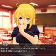 Für das Videospiel Shinobi Refle: Senran Kagura wird eine weitere Figur erscheinen, die über einen DLC in das Spiel eingefügt wird. Dieses Mal handelt es sich um...