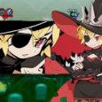 Wenn ihr Veronica aus dem Videospiel Anata no Shikihime Kyouikutan (Your Four Knight Princesses Training Story) näher kennenlernen möchtet, bietet sich...