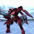 Das von Shade Inc. entwickelte und ursprünglich 2012 für PS Vita nur in Japan veröffentlichte Assault Gunners wird in dieser neuen Version für PlayStation 4...