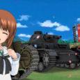 Bandai Namco hat den Titel Girls und Panzer: Atsumare! Minna no Senshadou! angekündigt, der in Japan für Geräte, die auf iOS oder Android basieren, erscheinen...
