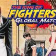 """Wie der neueste """"The Drop""""-Beitrag im PlayStation Blog bekanntgegeben hat, wird The King of Fighters '97 Global Match am 5. April dieses Jahres für PlayStation..."""