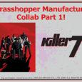 Zur Feier des 20. Jubiläums von Grasshopper Manufacture wurde nun etwas ganz Besonderes angekündigt: Es wird eine Kollaboration zwischen dem kürzlich...