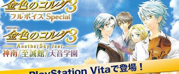 Koei Tecmo hat die zwei Otome Kin'iro no Corda 3: Full Voice Special und Kin'iro no Corda 3: Another Sky feat. Jinnan / Shiseikan / Amane Gakuen für PlayStation...