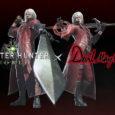 Capcom hat pünktlich zur Veröffentlichung der Devil May Cry HD Collection für aktuelle Konsolen und PCs eine neue Kollaboration für Monster Hunter: World...