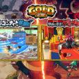 Level-5 hat einen neuen TV-Spot zu The Snack World: Trejarers Gold in Japan veröffentlicht, der durch das gezeigte Material die kommende Version des Spiels...