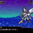 """Zu Super Robot Wars X hat Bandai Namco ein siebenminütiges Video verbreitet, das euch Eindrücke aus dem Szenario """"Special Scenario: Masou Kishin"""" zeigt..."""