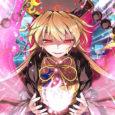 NIS America hat das Veröffentlichungsdatum von Touhou Genso Wanderer Reloaded für Europa und Nordamerika genannt. Die erweiterte Version von Touhou...