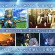 Square Enix hat das Veröffentlichungsdatum der Smartphone-Version von Valkyrie Profile: Lenneth für Japan enthüllt. Die Fassung für iOS und Android wird am...