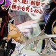 Die neuste Ausgabe des Weekly-Jump-Magazins zeigt zwei neue spielbare Charaktere ausMy Hero Academia: One's Justice. Hierbei handelt es sich um den...