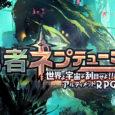 """Dieser lautet dabei """"Sekai Yo Uchuu Yo Katsumoku Seyo!! Ultimate RPG Sengen!!"""" (""""World! Universe! Pay Attention!! Ultimate RPG Declaration!!"""")..."""