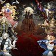 Konami hat den Titel Castlevania: Grimoire of Souls angekündigt, der in Japan für mobile Geräte erscheinen wird, die auf iOS basieren. Ein Zeitraum für die...