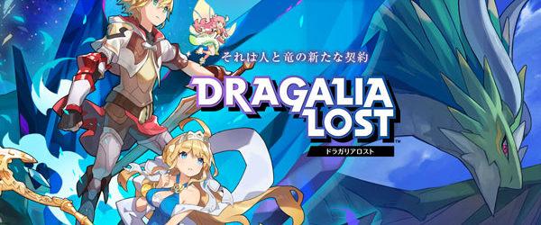 Das Smartphone-Spiel Dragalia Lost wird laut Nintendo am 27. September für iOS und Android in Japan, Hongkong, Taiwan, Macau und in den USA erscheinen...