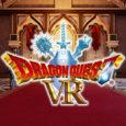 Virtual Reality ist spätestens seit PlayStation VR auch ein Thema für die breite Masse. In Japan machen regelmäßig sogenannte VR Zones von sich reden...