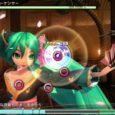 Sega wird ein Update für Hatsune Miku: Project Diva Future Tone (Version 1.06) und zu Hatsune Miku: Project Diva Future Tone DX (Version 1.01) am 19. April...