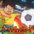 In Japan läuft derzeit der erste TV-Spot zu Inazuma Eleven Ares, der von Level-5 veröffentlicht wurde. Inazuma Eleven verbindet seit jeher die Elemente von RPGs...