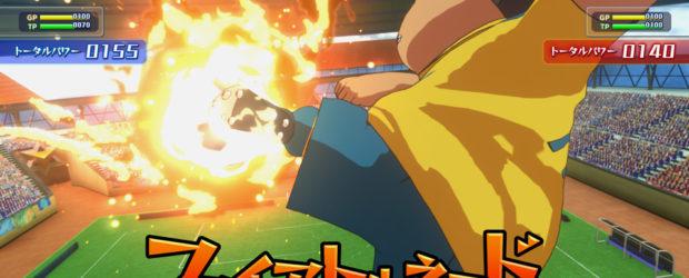 Inazuma Eleven Ares sollte noch im Sommer in Japan erscheinen. Allerdings wurde nun eine Verschiebung des Titels angekündigt. Das Fußball-Rollenspiel soll...