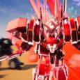 Die aktuelle Ausgabe der Weekly Famitsu hat weitere Gundams für New Gundam Breaker bestätigt. Zu diesen Einheiten gehören Gundam Avalanche Exia,...