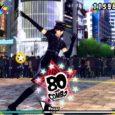 Atlus hat eine besondere Sammlung für den Westen angekündigt, die sowohl Persona 3: Dancing in Moonlight als auch Persona 5: Dancing in Starlight enthält...