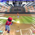 Die Baseball-Serie, zwar weitestgehend unbekannt im Westen, geht nun bereits in ihr 32. Jahr und findet nun auf Nintendo Switch auch mit Bewegungssteuerung...