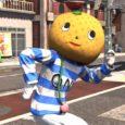 Die französische Website Gameblog.fr hat ein Interview mit Yakuza-Producer Daisuke Sato geführt. Bislang kennt man die Serie als PlayStation-exklusive Reihe...