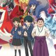 Die Yo-kai-Watch-Saga geht weiter! Entwickler Level-5 hat bekanntgegeben, dass an Yo-kai Watch 4 gearbeitet wird, welches noch dieses Jahr in Japan für...