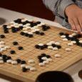 Heutzutage findet man in fast jeder größeren deutschen Stadt einen Go-Club. Ein Spiel, das jedes Alter der strategischen Spiele übertrifft, und gleichermaßen...