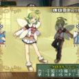 Obwohl der Dungeon Crawler Class of Heroes: Anniversary Edition in Japan seit dem 26. April digital für Nintendo Switch im Nintendo eShop erhältlich ist, hat...