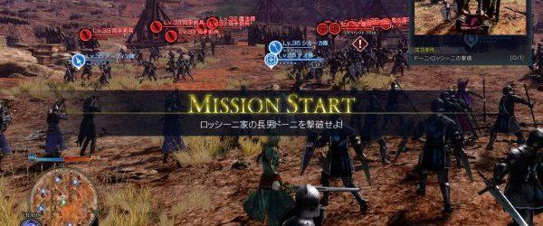 Die Webseite Dengeki Online hat ein Video zu Record of Grancrest War hochgeladen, das euch innerhalb von 12 Minuten verschiedene Eindrücke...